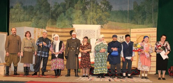 Народный Башкирский Театр «Тамаша»